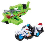 DX Machine Biker & Cyclone Dial Fighter Set