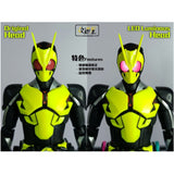 SH Figuarts Kamen Rider Zero One LED Luminous Head