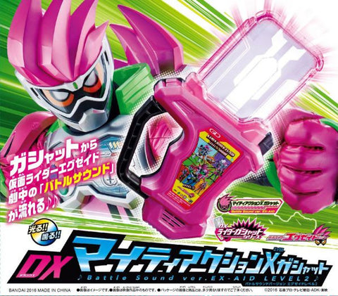 Ex-Aid Theme CD with Gashat