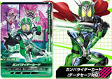 Ex-Aid Bike Action Gamer Level 0 w/ Medals & Cards