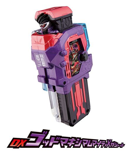 Ex-Aid V-Cinema Trilogy: Another Ending + God Maximum Mighty X Gashat