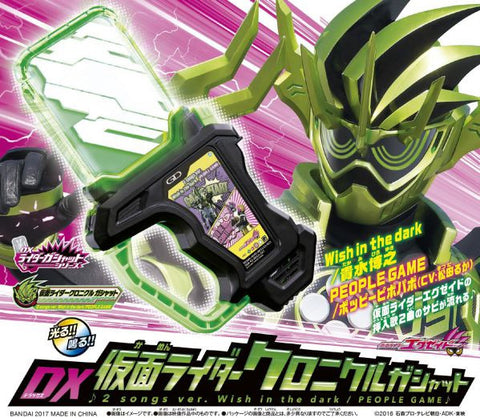 [PREORDER] Ex-Aid TV Soundtrack & Special Chronicle Gashat
