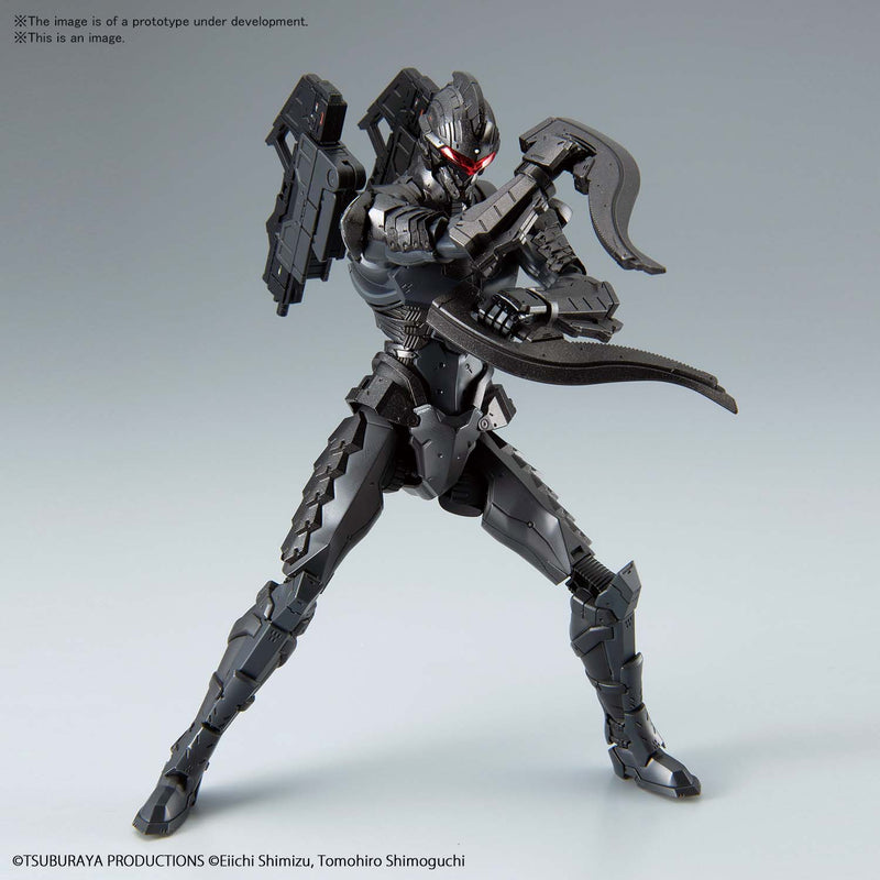 [PREORDER] Figure Rise Standard Ultraman Suit 7.5 - Forced Entry Version