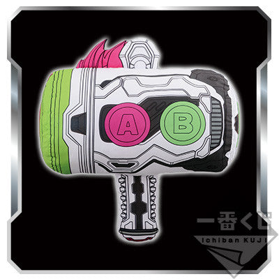 Ex-Aid Gashacon Breaker Lottery Plush