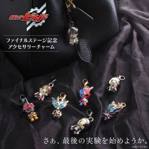 [PREORDER] Build Accessory Charms