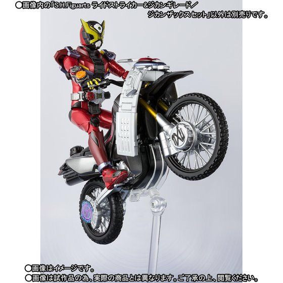 SH Figuarts Ride Striker, Zikan Grade & Zikan Axe Set