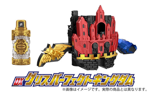 Kamen Rider Grease New World V-Cinext w/ DX Grease Perfect Kingdom