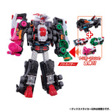 [PREORDER] DX Good Striker
