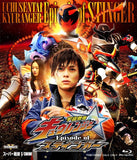 Kyuranger Episode of Stinger V-Cinema w/ Unicorn Kyutama