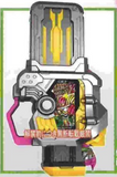 DX Maximum Mighty X Gashat