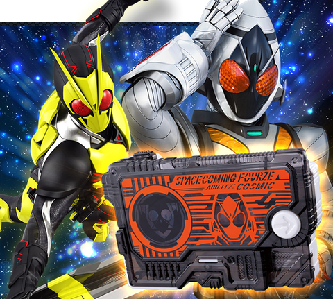 Space Coming Fourze Ganbarizing Exclusive Progrise Key