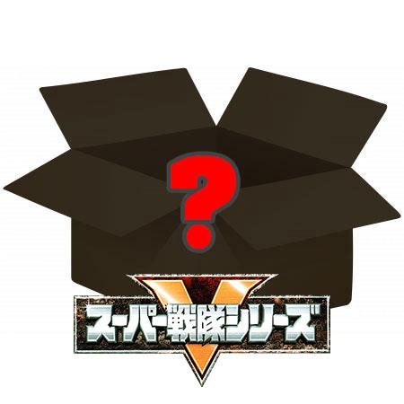 Super Sentai & Power Rangers Mystery Box