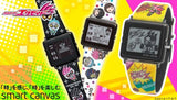 Ex-Aid EPSON Smart Canvas Watch
