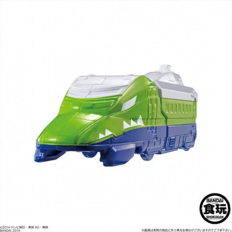 ToQGer SG Safari Alligator Ressha