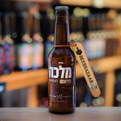 Malka Wheat - Beer Bazaar Online