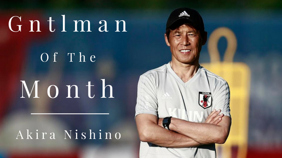 Gntlman Of The Month: Akira Nishino
