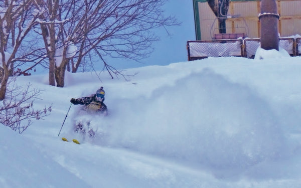How to Japow