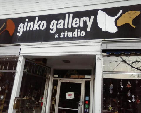 We Love Ginko Gallery