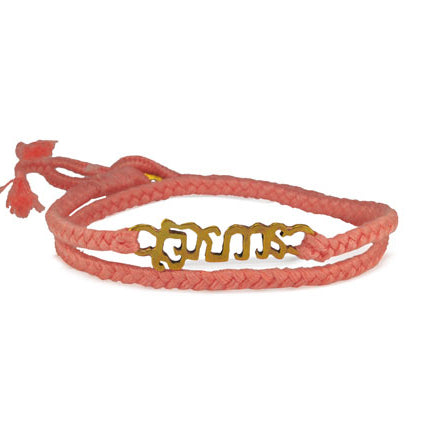 "Brass ""Brave"" Bracelet on Coral Cotton Cord"