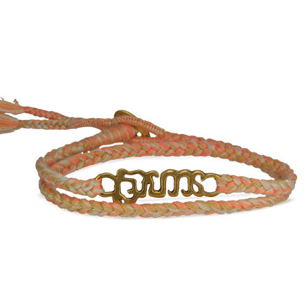 "Brass ""Brave"" Bracelet on Honey Mix Cotton Cord"