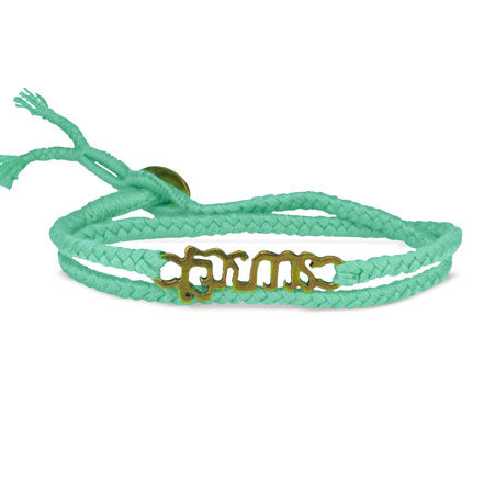 "Brass ""Brave"" Bracelet on Mint Cotton Cord"