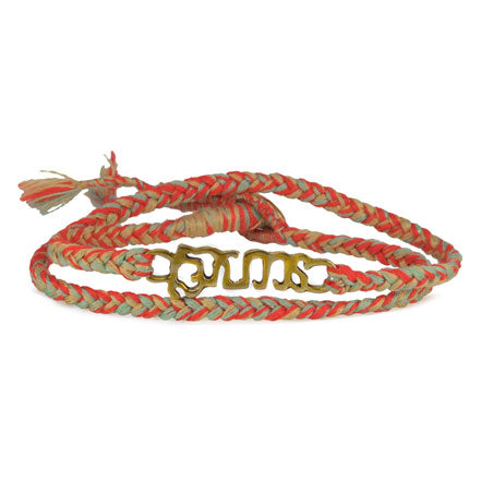 "Brass ""Brave"" Bracelet on Tribal Mix Cotton Cord"