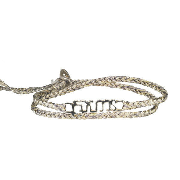"Sterling Silver ""Brave"" Bracelet on Sugar Mix Cotton Cord"