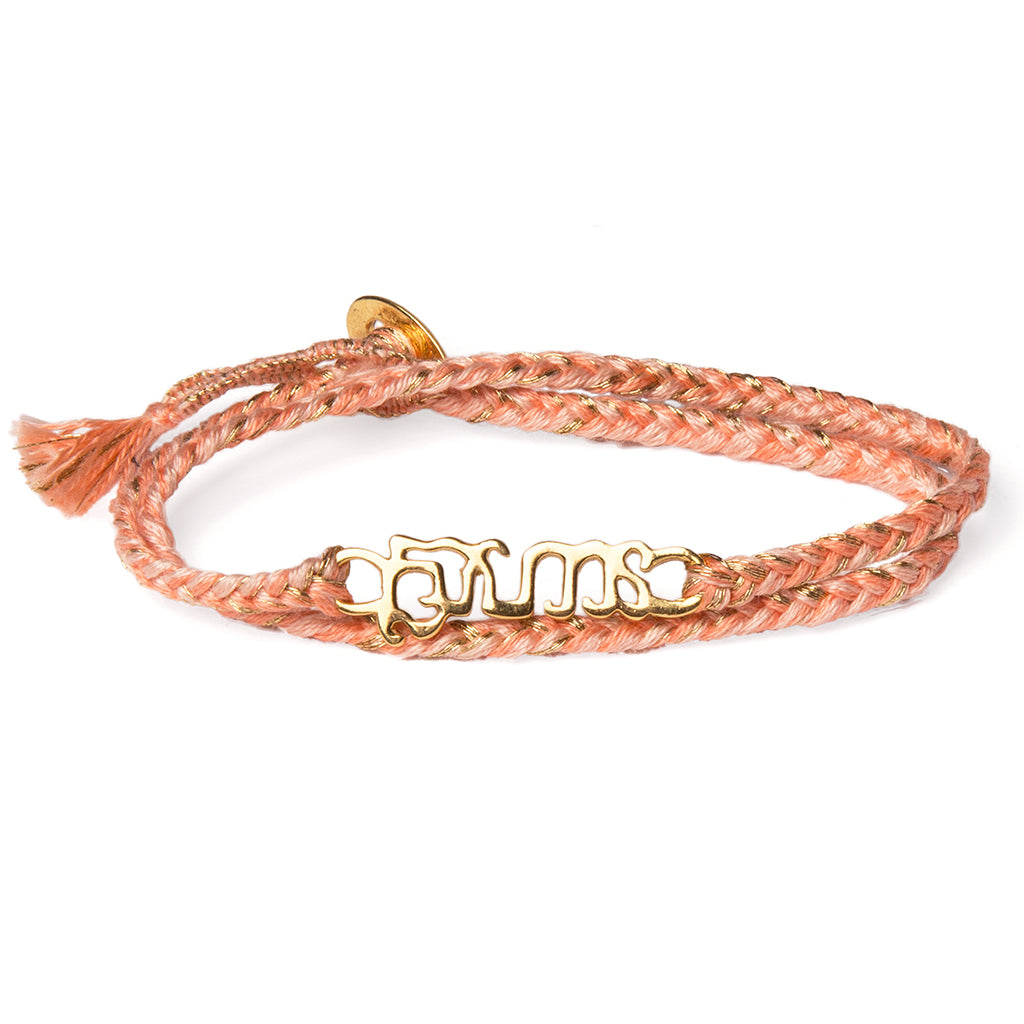 "Gold Vermeil ""Brave"" Bracelet on Flamingo Cotton Cord"