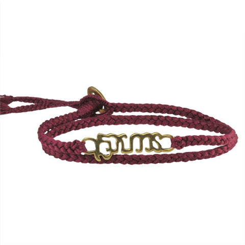 "Brass ""Brave"" Bracelet on Berry Cotton Cord"