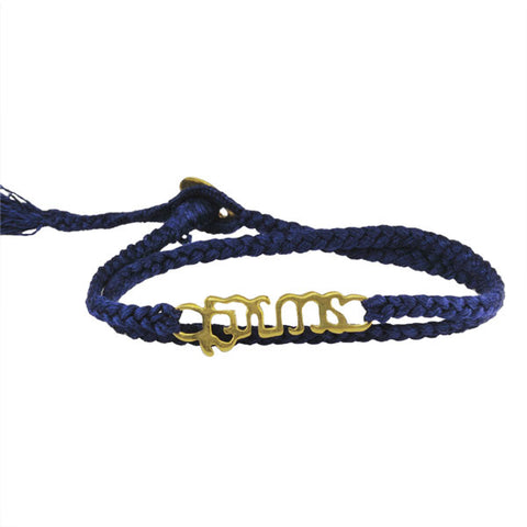 "Brass ""Brave"" Bracelet on Deep Blue Cotton Cord"