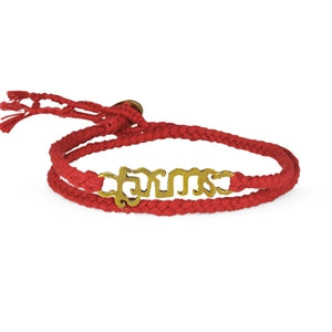 "Brass ""Brave"" Bracelet on Red Cotton Cord"