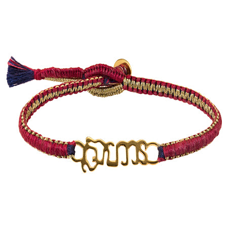 "Gold Vermeil ""Brave"" Bracelet on Berry Cotton Cobra Cord"