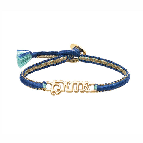 "Gold Vermeil ""Brave"" Bracelet on Lapis Cotton Cobra Cord"