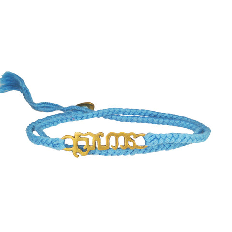"Brass ""Brave"" Bracelet on Cerulean Cotton Cord"