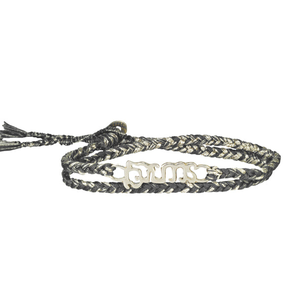 "Sterling Silver ""Brave"" Bracelet on Pepper Mix Cotton Cord"