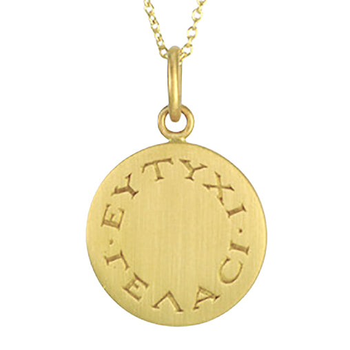 "20K Gold Greek Engraved ""Luck and Laughter"" Pendant"