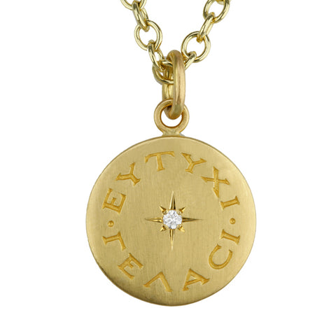 Gold and Diamond Greek Engraved Disc Pendant