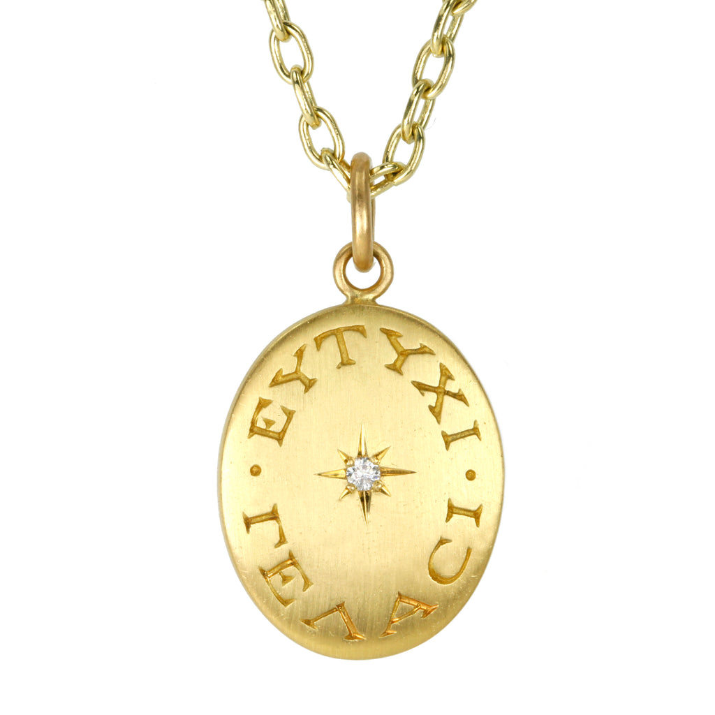 Gold and Star-Set Diamond Greek Engraved Pendant