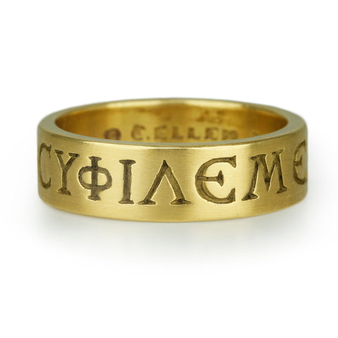 "Gold Greek Engraved ""Love Me..."" Ring"