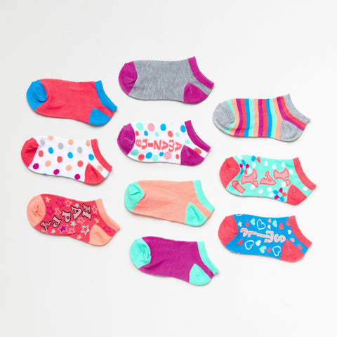 Girls' Amazing, Yay, Smile 10-Pack Low Cut Socks (Size 6-8.5)