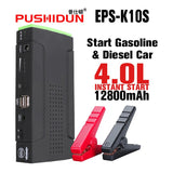 12800mAh TWO USB Car Jump starter Lithium Polymer Battery - Epic Buy International Inc