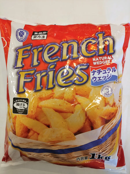 French Fries Natural Wedge 1kg (フライドポテト)
