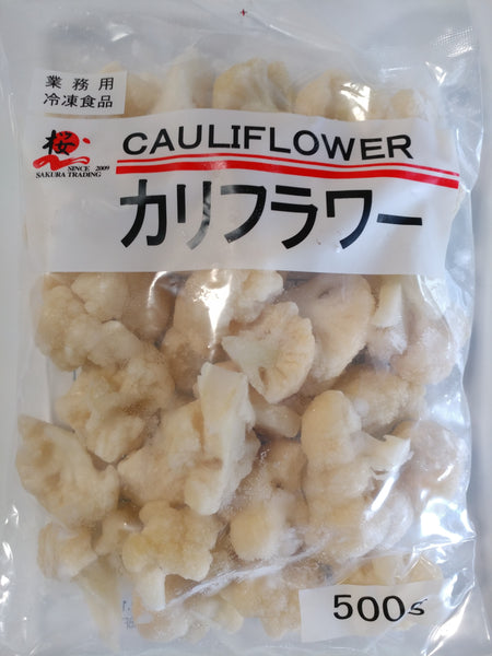 Cauliflower or Fulcopy 500g (カリフラワー)