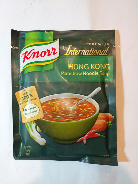 Knor Monchow Soup 45g (モンチョースープ)