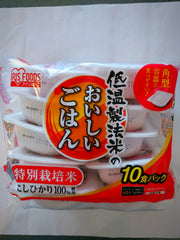 Japanese Cooked Rice 10pcs (おいしいごはん)