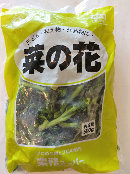 Rai Sorisha Shaak or Lai Shaak or Colza 500g (菜の花)