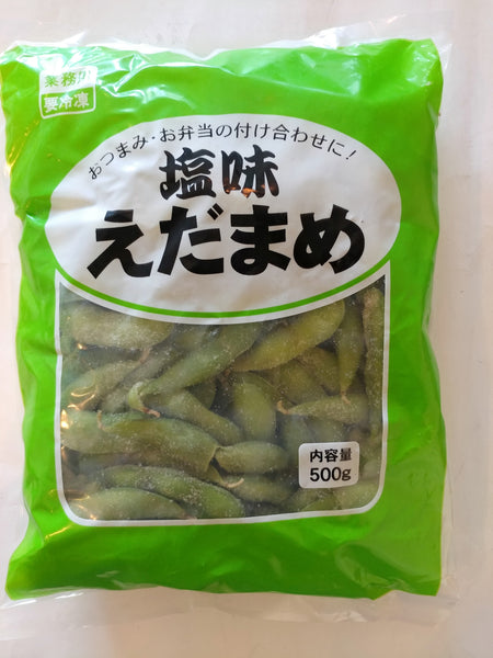 Green Beans or Borboni 500g (えだまめ)