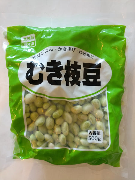 Green Soybeans 500g (むき枝豆)