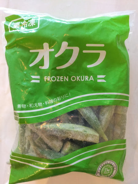 Okura Or Ladies finger or Cherish 500g (オクラ)