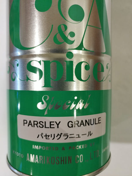 Parsley Grains 80g